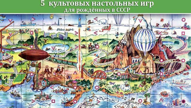 Русский бой
