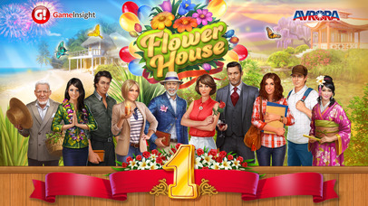 Flower House Screenshot
