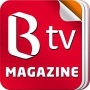 B tv 디지털 매거진