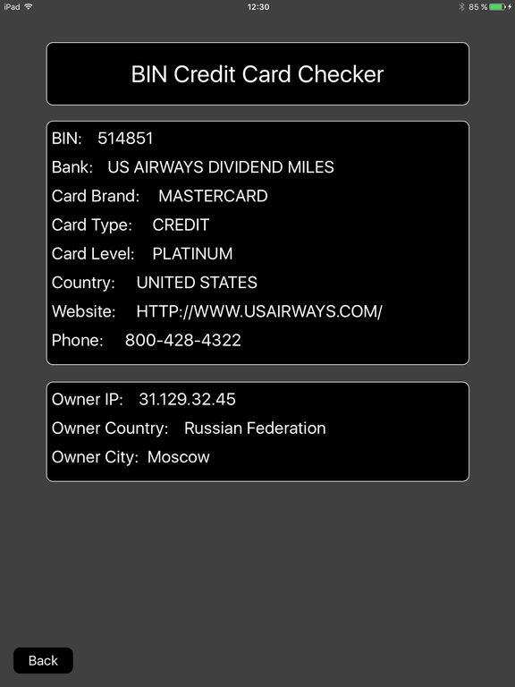 vérificateur de carte bancaire Télécharger Verificateur de carte bancaire pour iPhone / iPad sur