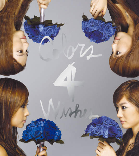 SUGAR – COLOR 4 WISHES (Japanese)