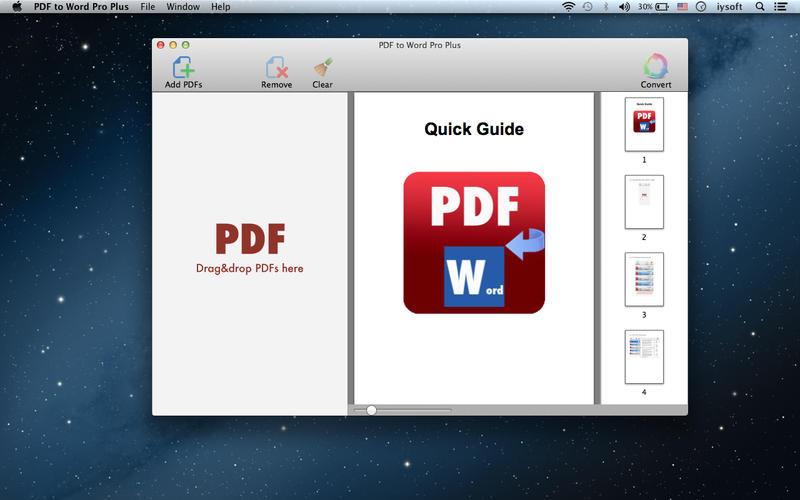 pptx pdf まとめて変換 mac