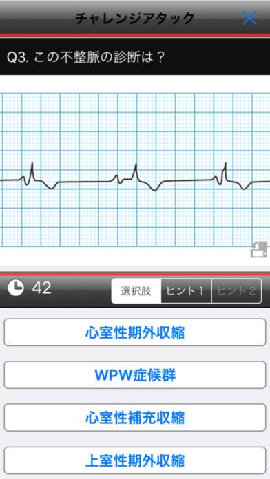 らくらく心電図トレーニング(英語モード付き) iPhone最新人気アプリランキング【iOS-App】