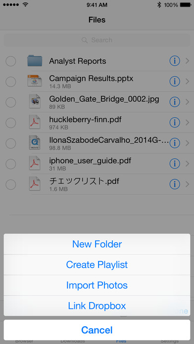 Files - File Manager & Web Browser Screenshot