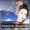 學習日語——完整音頻教程(初級到高級) Learn Japanese - Absolute Beginner (Lessons 1 to 25 with Audio) for Mac