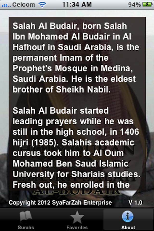 Holy Quran Recitation by Sheikh Salah Al-Budair | iPhone