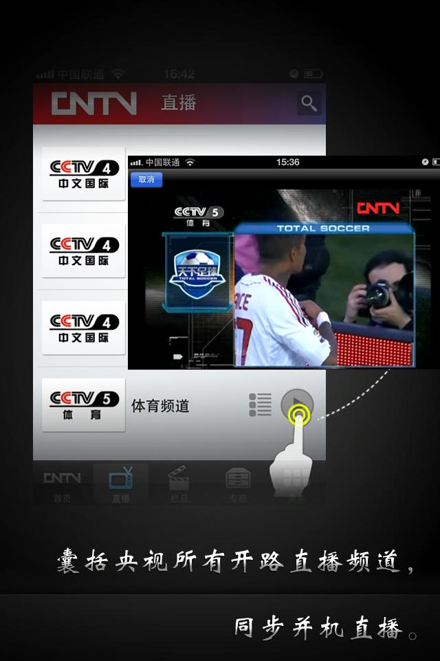 cntv网络电视台l_c-box_cbox_cntv中国网络电视台_淘宝助理