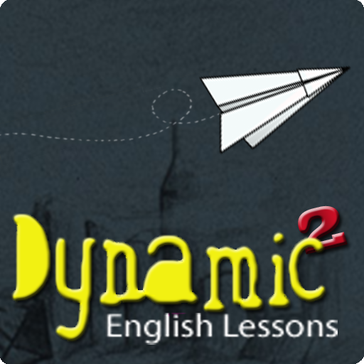 Dynamic English Lessons - Prepositions