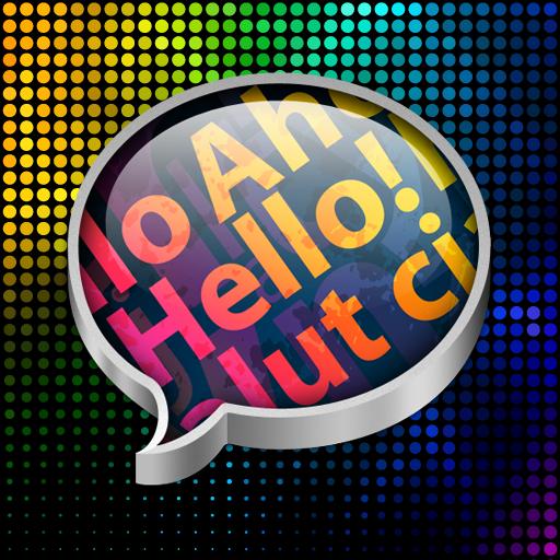 Color Messages Pro
