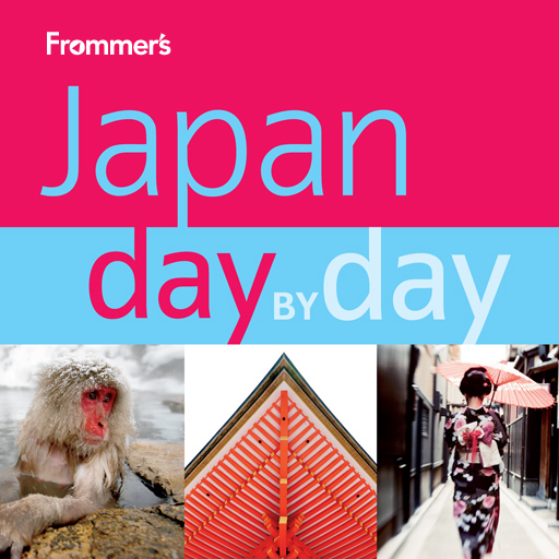 Frommer's Japan Day by Day by Matt Alt, Hiroko Yoda, and Melinda Joe