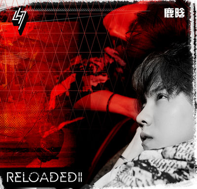 Luhan – Reloaded II – Single (ITUNES PLUS AAC M4A)