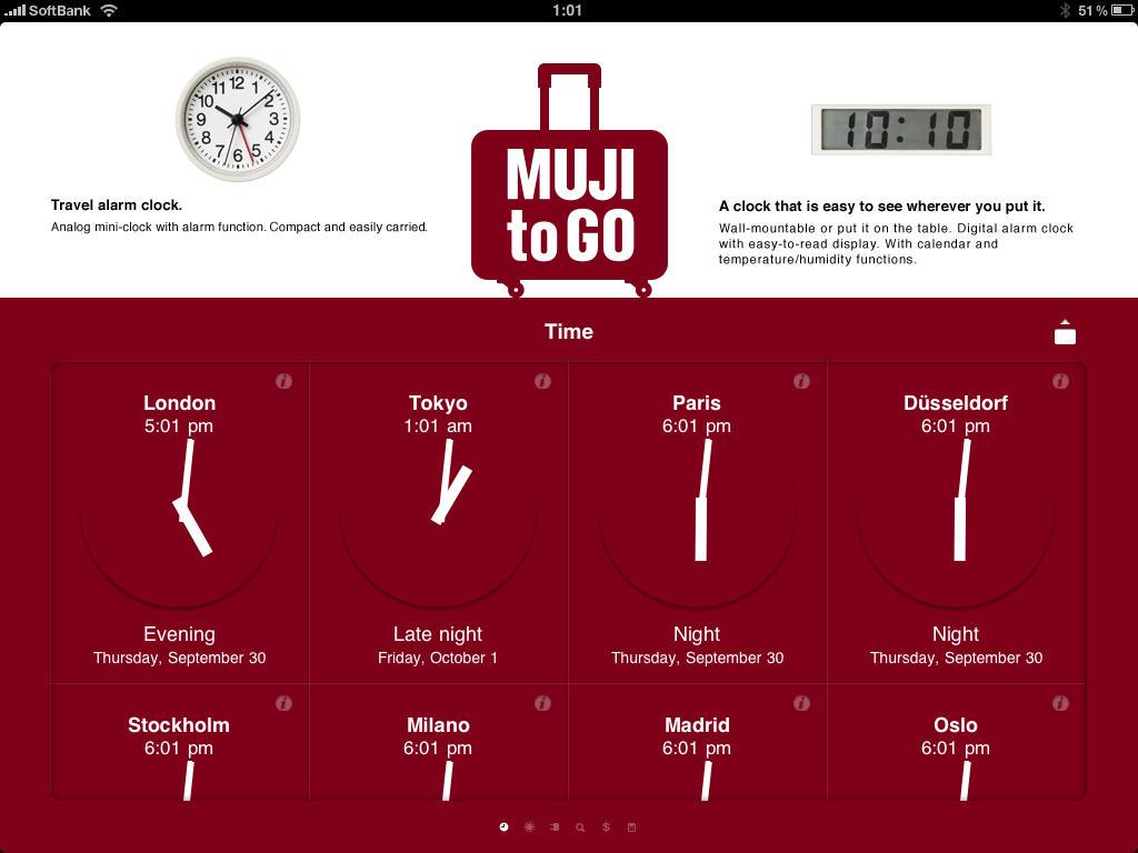MUJI to GO Screenshot