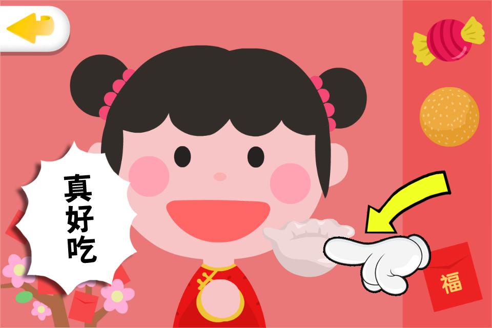 The New Year Literacy Flashcards-新春识字卡-宝宝过春节(普通话,粤语双语发音)-新春識字卡-寶寶過春節(普通話,粵語雙語發音)