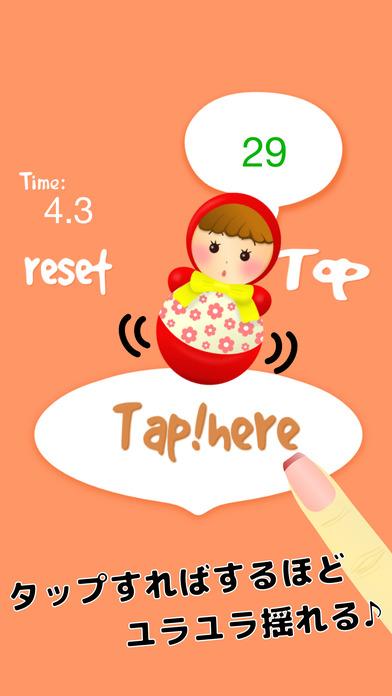 TapGame. Screenshot on iOS