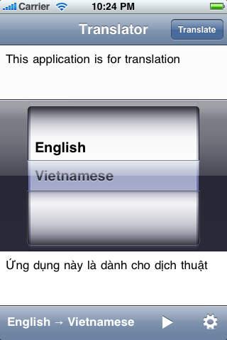 English Vietnamese Translator with Voice by Kejian Jin