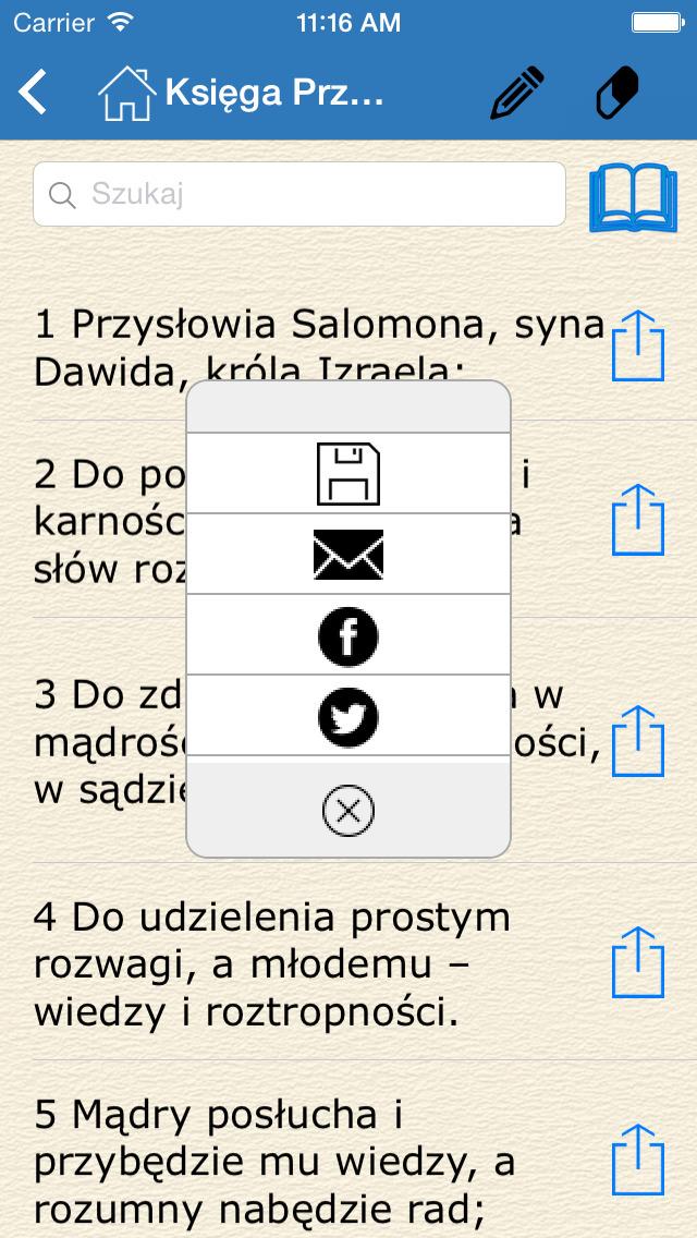 hebreo 12 ang dating biblia free