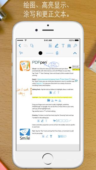 PDFpen 2 PDF 文档编辑标注工具[iOS] ¥73丨反斗软件值得买