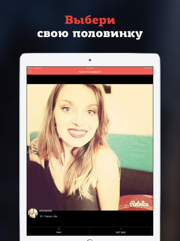 Fotochat – Dating chat for singles, share photos
