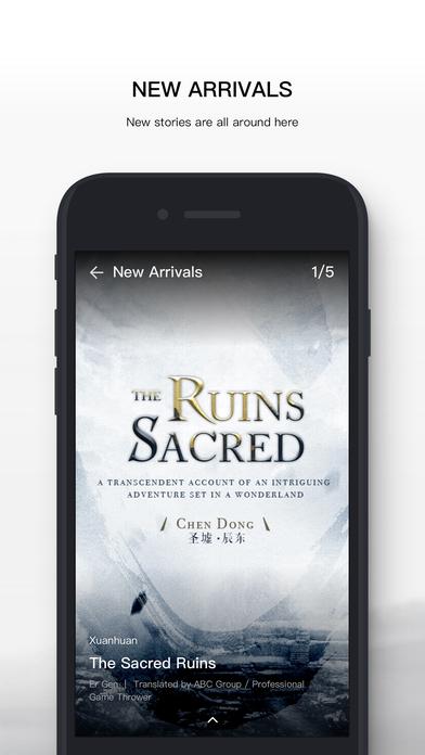 News - Qidian iOS APP is online now! | Novel Updates Forum