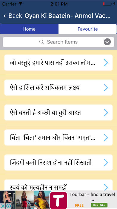 App Shopper: Gyan Ki Baatein- Anmol Vachan (Lifestyle)