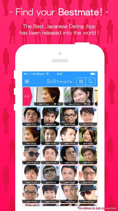 Date app japan