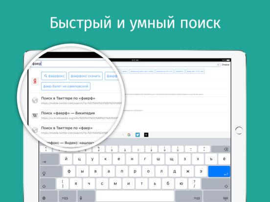 Веб-браузер Firefox Screenshot