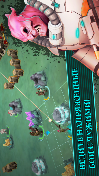 Tactical Heroes - Clash of Alliances Screenshot