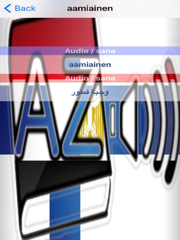 Audiodict Suomi Arabia Sanakirja Audio Pro By Patrick Arouette