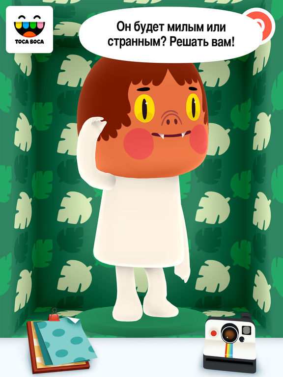 Toca Mini Screenshot