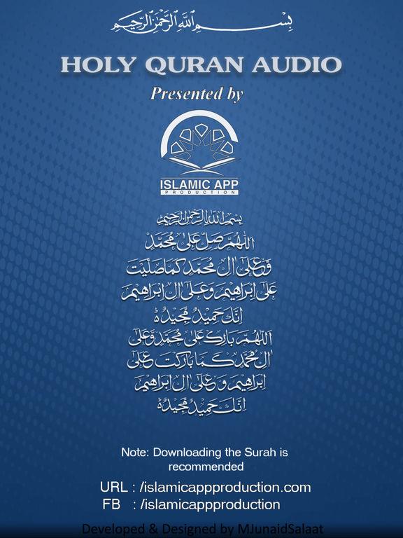 Holy quran in english audio download || Bikini song download